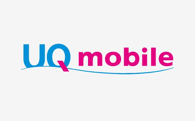 UQ mobile(UQモバイル)