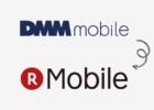DMMモバイル→楽天モバイル