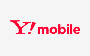 Y!mobile(ワイモバイル)
