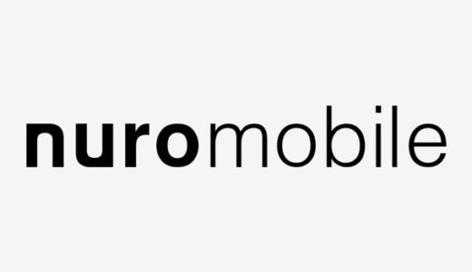 nuroモバイル:ぶっとび価格!バリュープラス先行予約キャンペーン実施中!