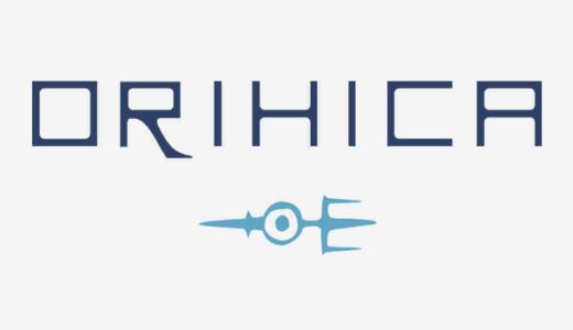 ORIHICA:WEB限定20%OFFクーポン・秋冬物在庫処分半額などセール中!