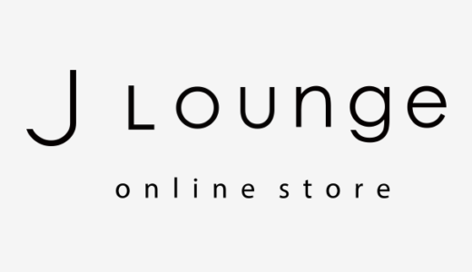 J Lounge:まとめ買い10%・15%OFFセール実施中!