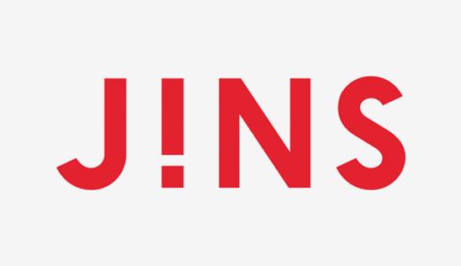JINS:ブルーライトカット・調光レンズが今だけ無料!