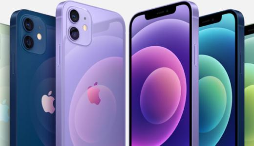 楽天モバイル:iPhone 12シリーズ・iPhone SEがついに登場!