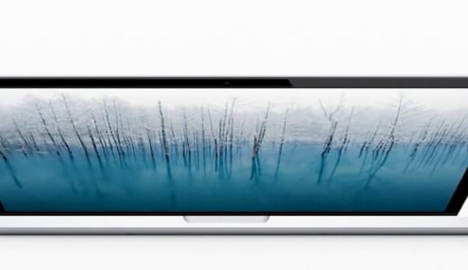 MacBook Proのバッテリーがふくらんだので交換した話。