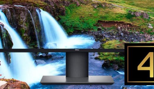 Dell U2720Q/U2720QM