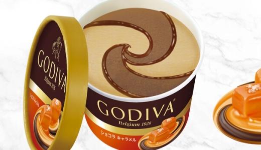 ゴディバ「ショコラキャラメル」と不二家「レアチーズタルト」